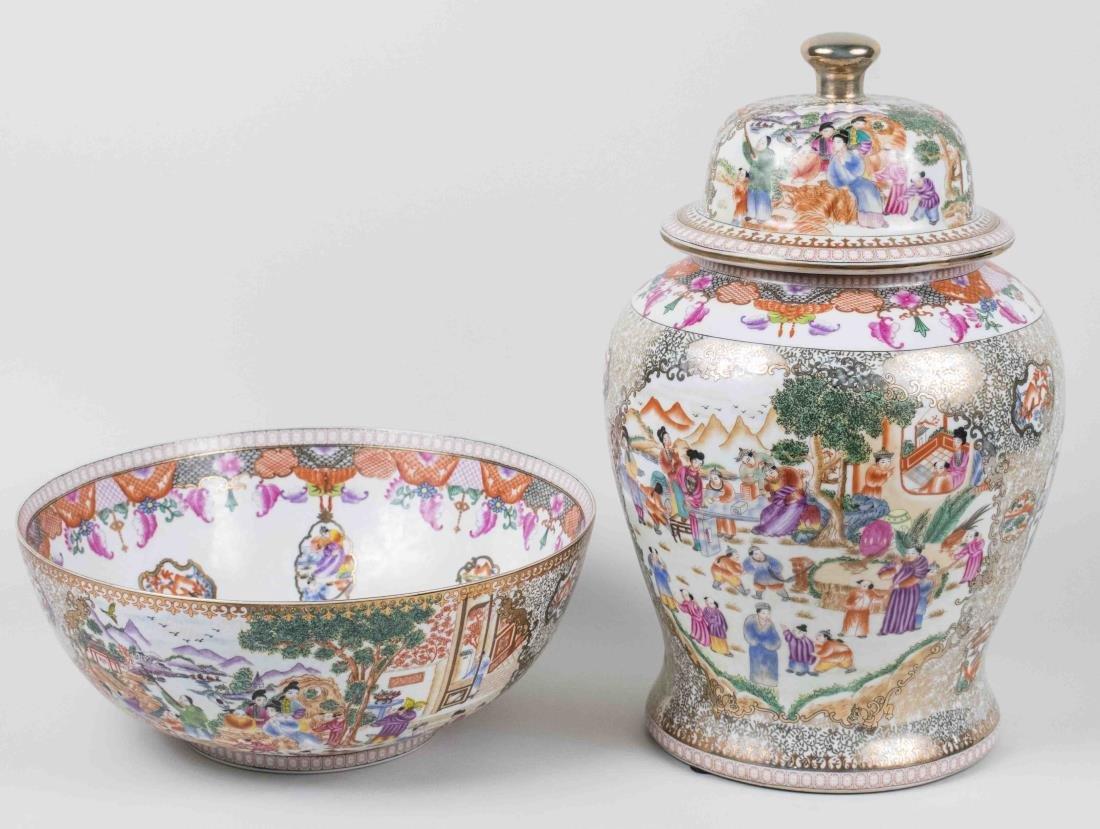 Asian Porcelain Center Bowl and Covered Jar
