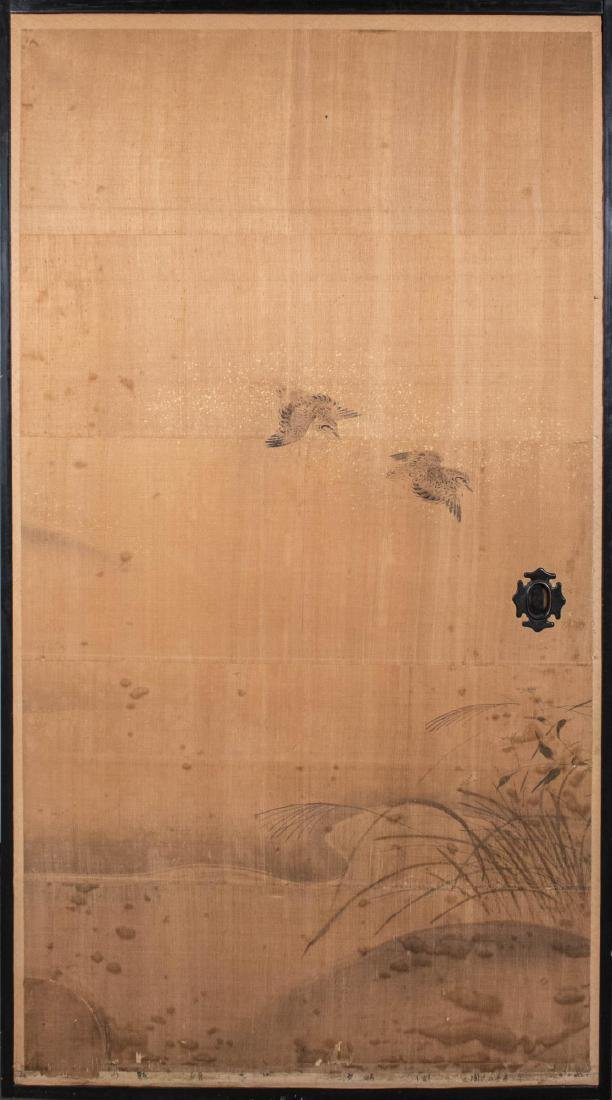 Two Japanese Painted Door Panels - 2