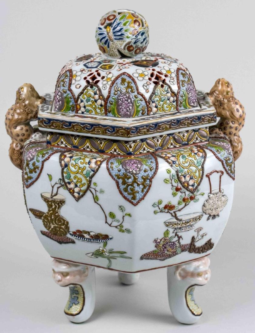 Chinese Enamel Decoration Porcelain Censer