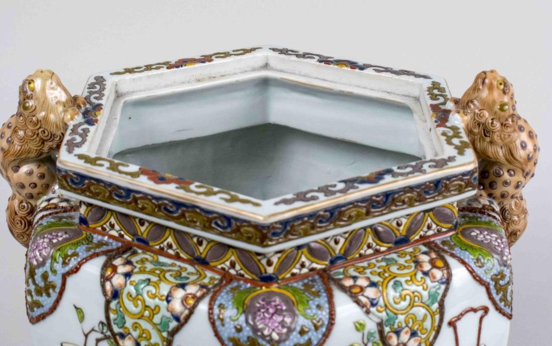 Chinese Enamel Decoration Porcelain Censer - 2