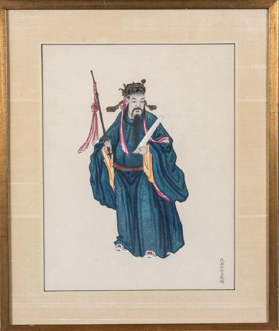 Set of Three Chinese Paintings of Ancestors - 3
