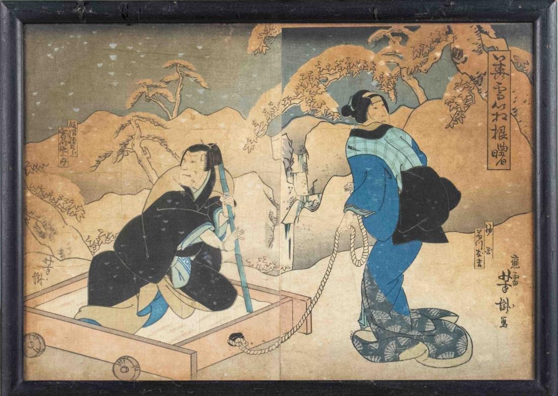 Pair of Japanese Scenes - 2