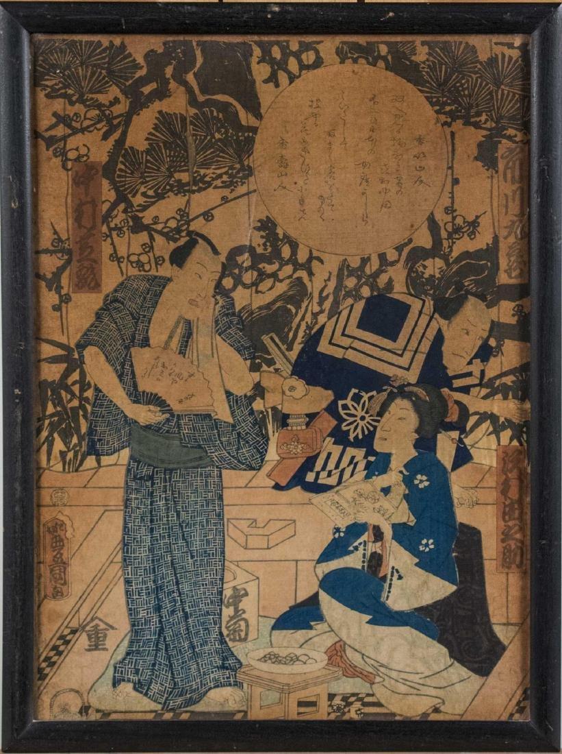 Pair of Japanese Scenes - 4