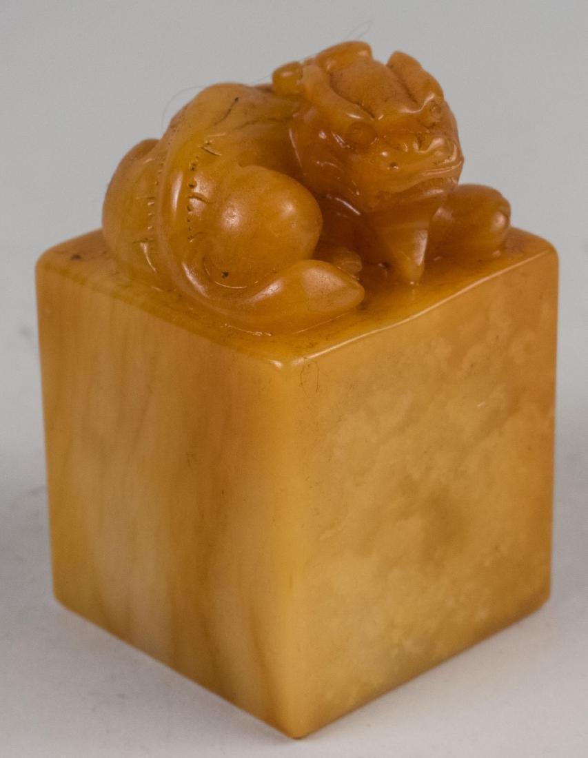 Shoushan Stone Seal - 2