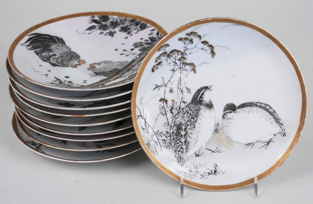 Set of Ten Asian Cabinet Plates