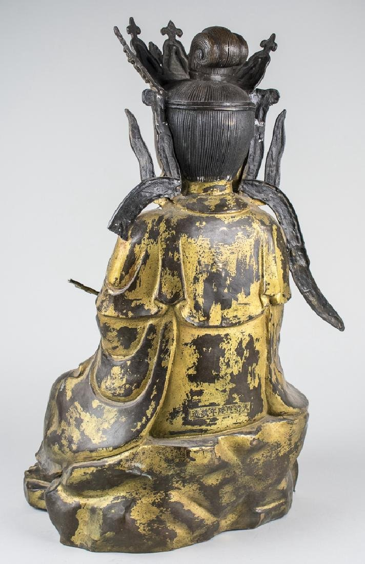 Bronze Figure of Quanyin - 2
