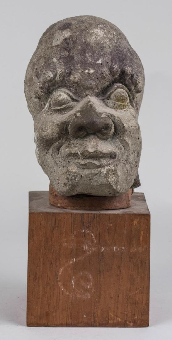 Stone Head of a Man Sculpture - 2