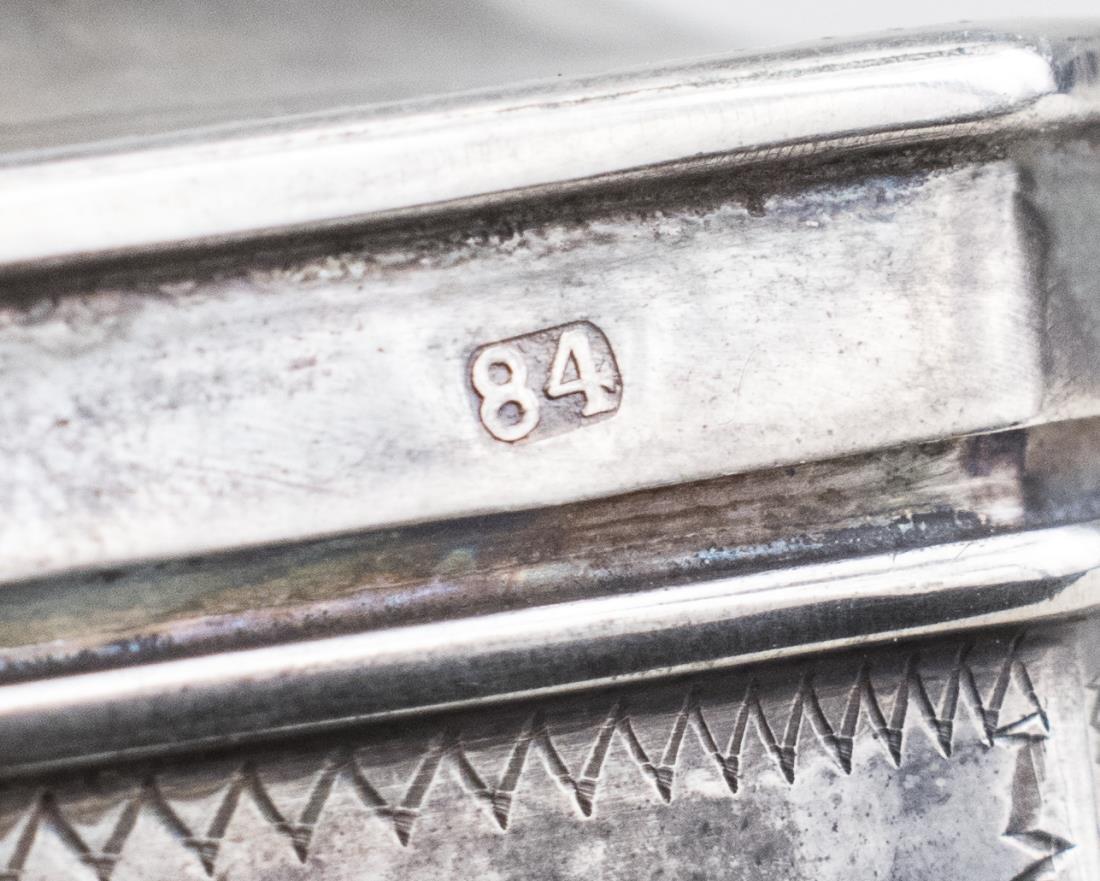 Russian / Polish Silver Etrog   * - 5