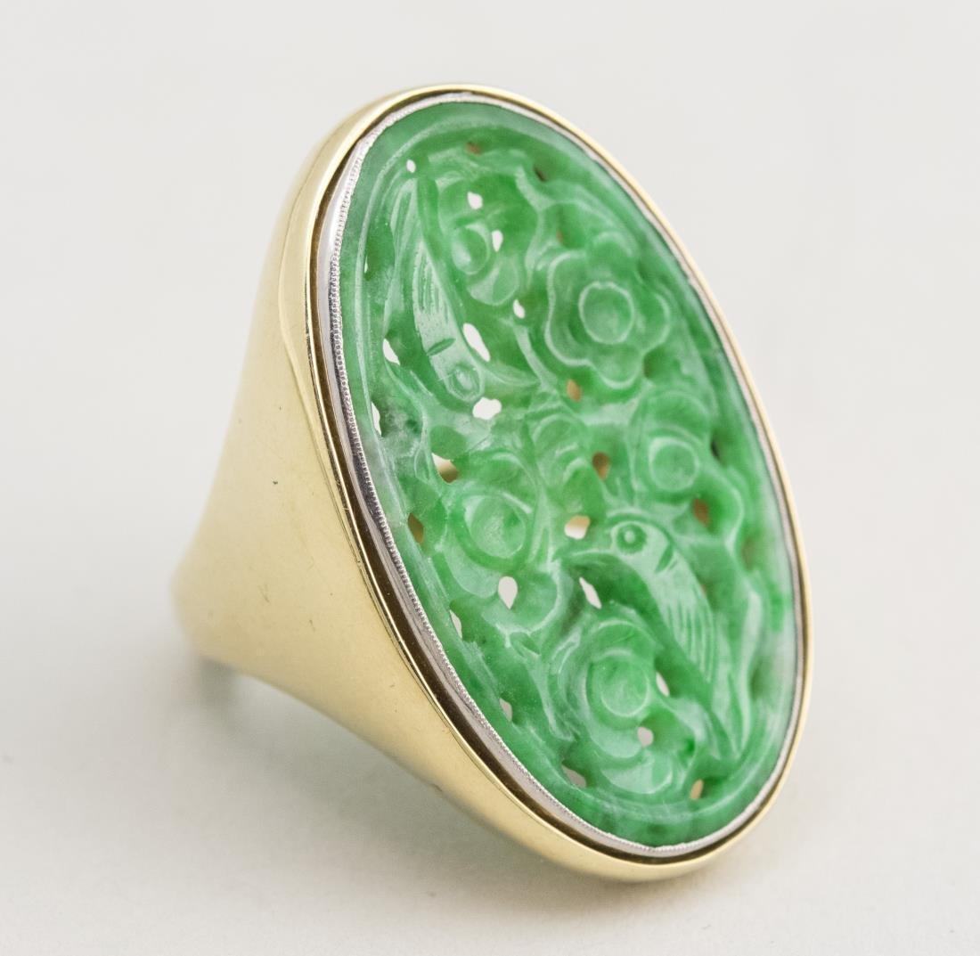 Carved Jade Ring   *