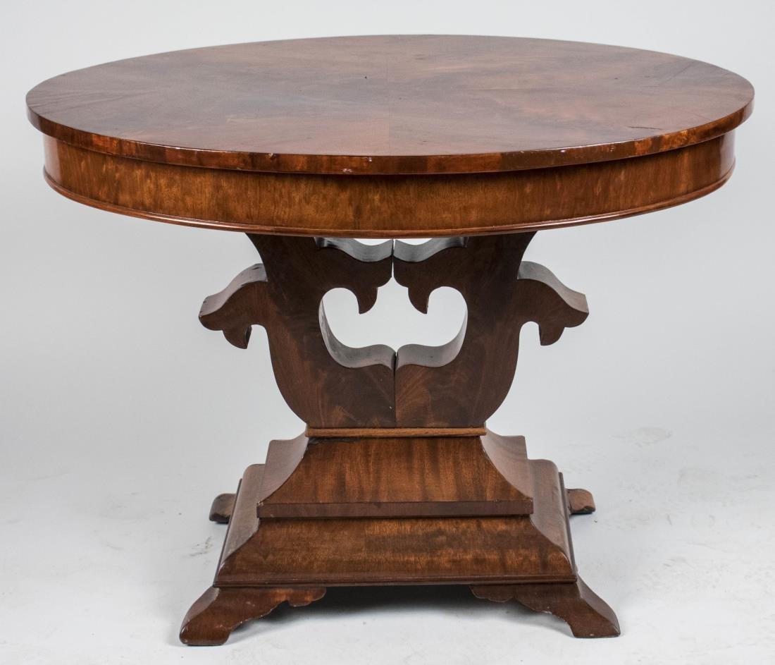 Mahogany Oval Top Center Table