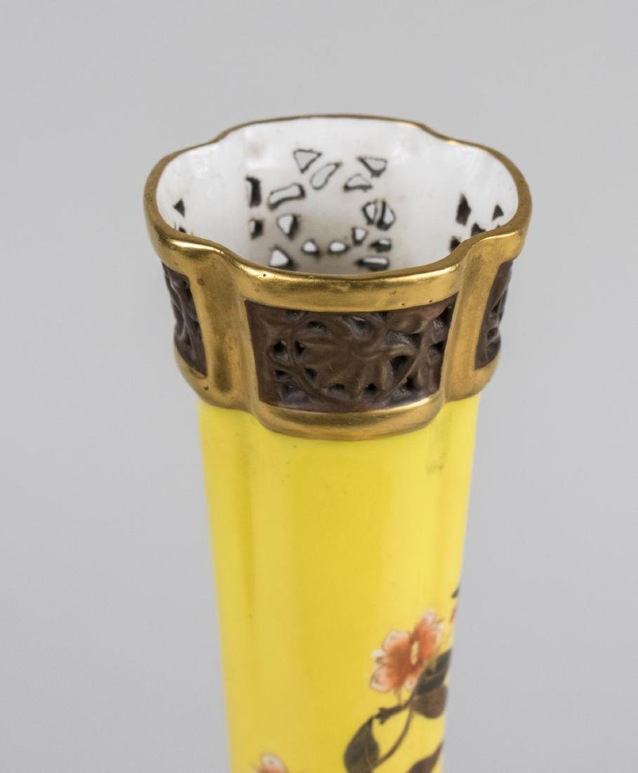 Royal Worcester Vase - 2