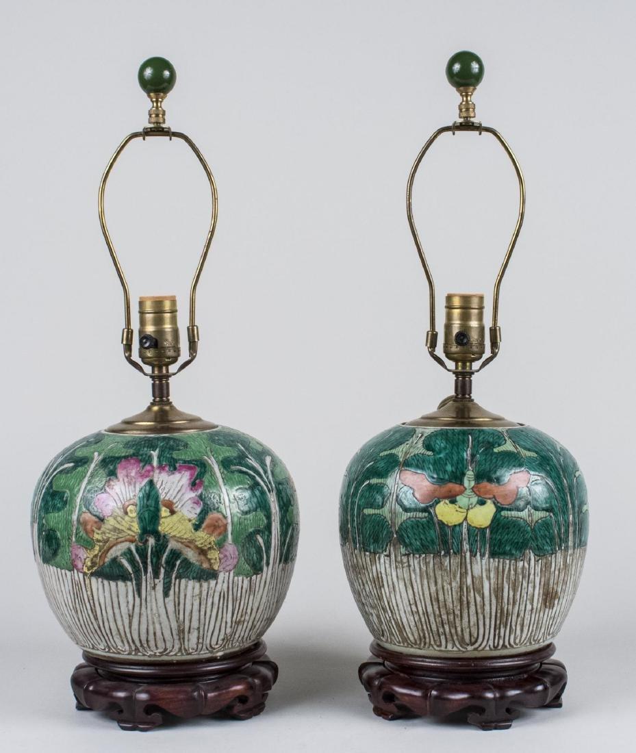 Pair of Chinese Porcelain Jar Lamps