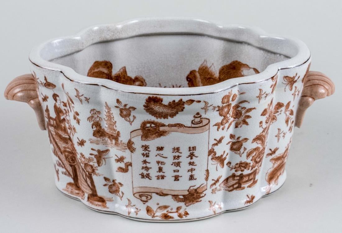 Ceramic Jardiniere
