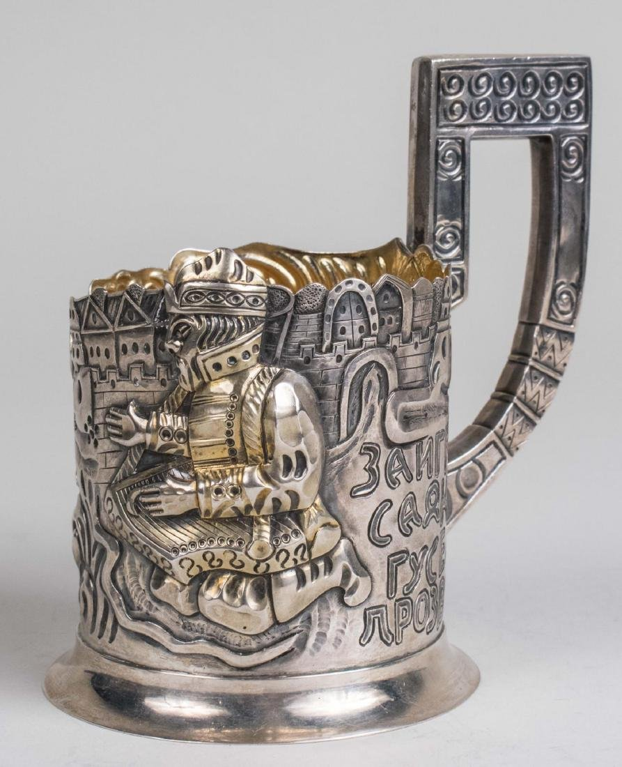 Russian Sadko Style Silver Tea Cup Holder   *