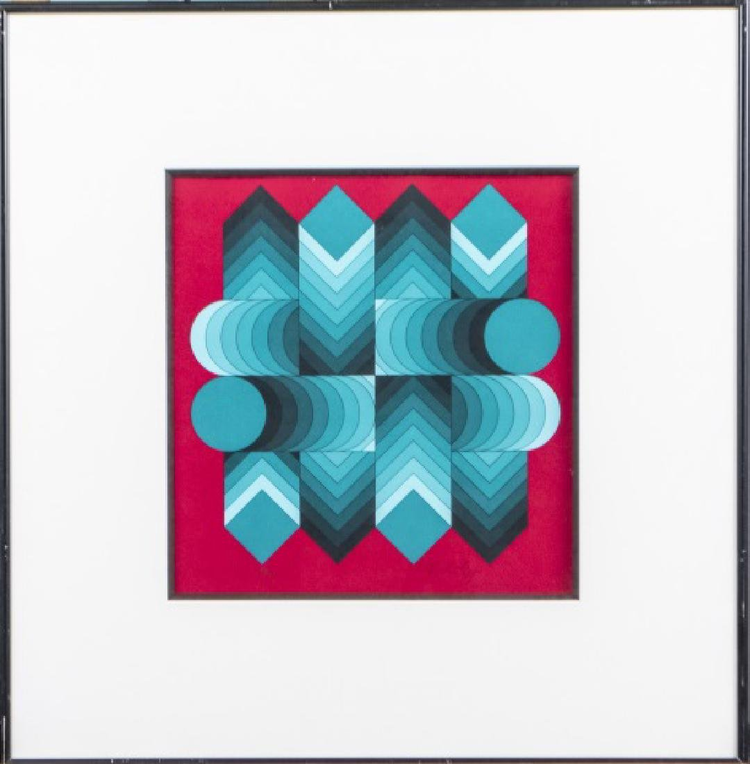 Victor Vasarely  (French/Hungarian, 1906-1997) - 2