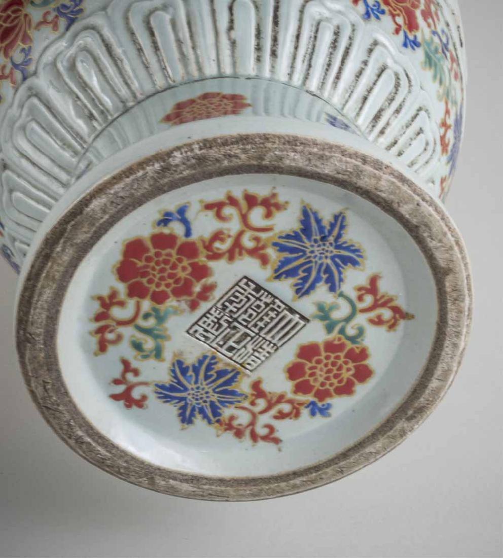 Chinese Porcelain Vase - 3