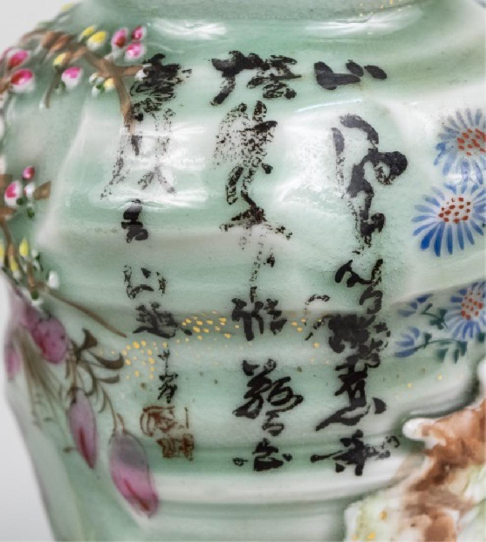 Pair of Chinese Ceramic Vases - 3