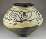 Korean Buncheong Stoneware Jar
