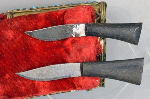 317: Indian Ceremonial Kukri - 4