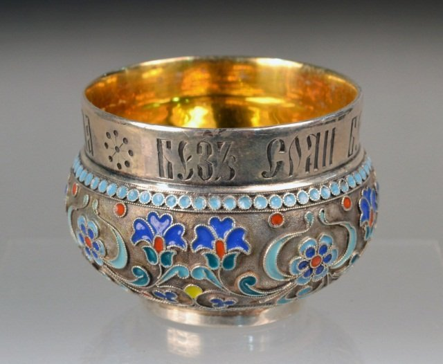 108: Russian Silver and Enamel Master Salt