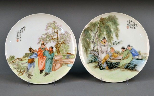 Two Chinese Hand Painted Scholar Plates