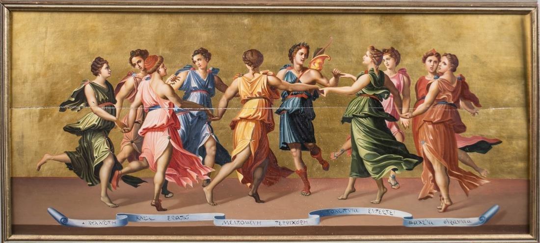After Baldassare Peruzzi (Italian, 1481-1536)