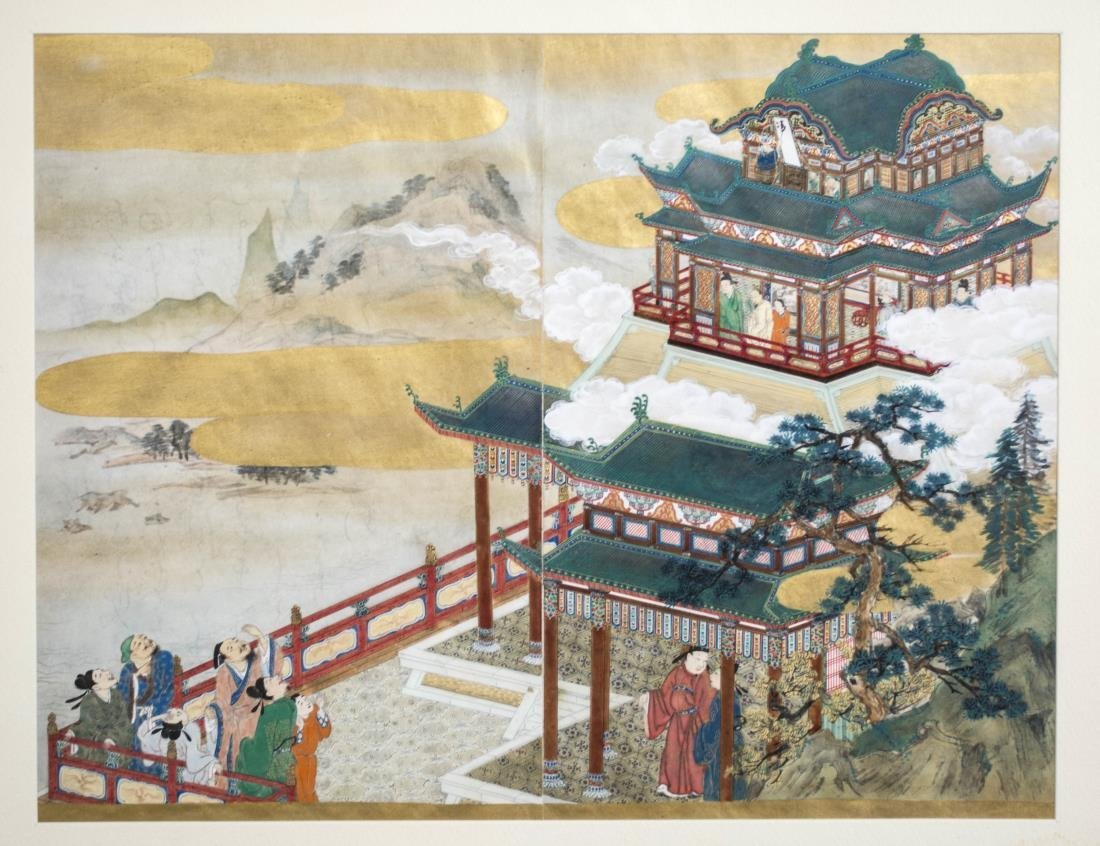 Two Chinese Reversible Drawings - 2