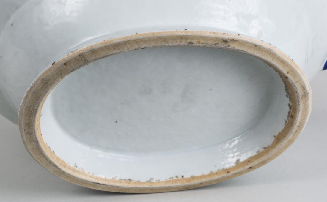 Chinese Porcelain Tureen and Cover - 3