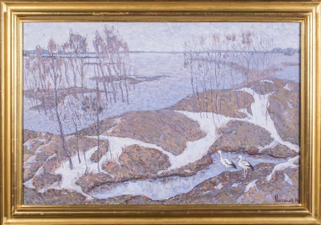 Gennady Malishev (Russian, 1922-1999)