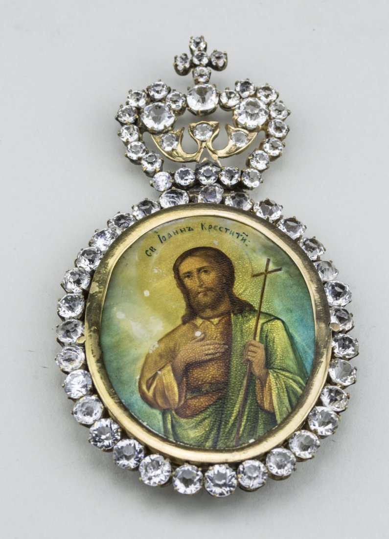 Russian Gilt Silver Panagia of John the Baptist