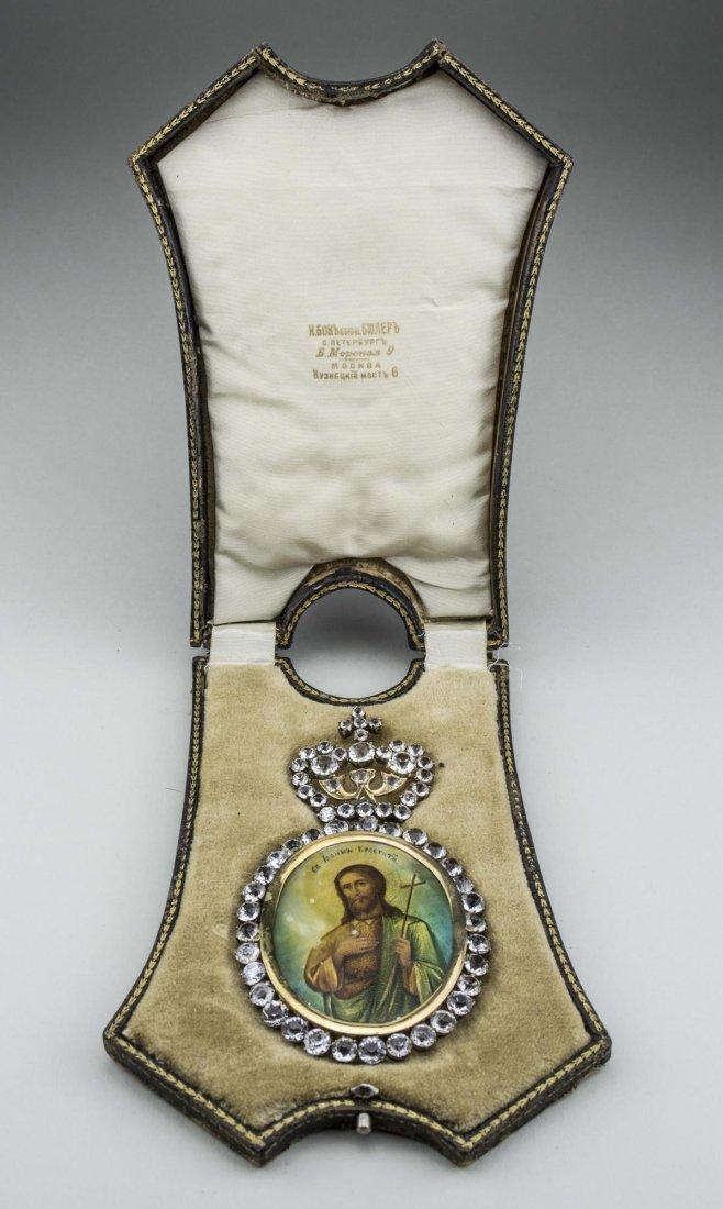Russian Gilt Silver Panagia of John the Baptist - 2