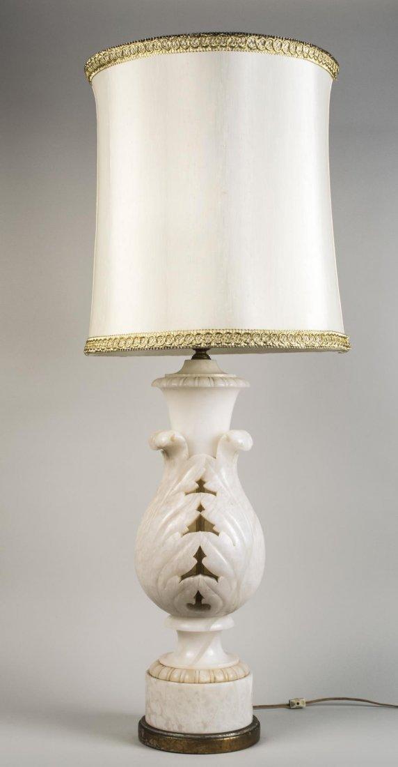 Marble Floor Lamp - 2