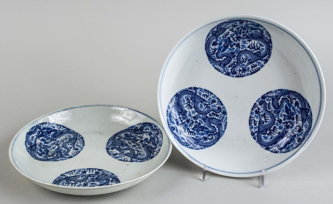 Pair of Chinese Porcelain Dishes