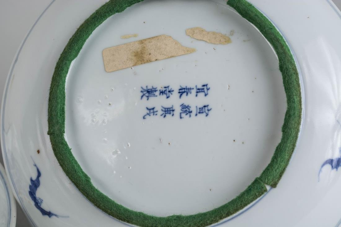 Pair of Chinese Porcelain Dishes - 2