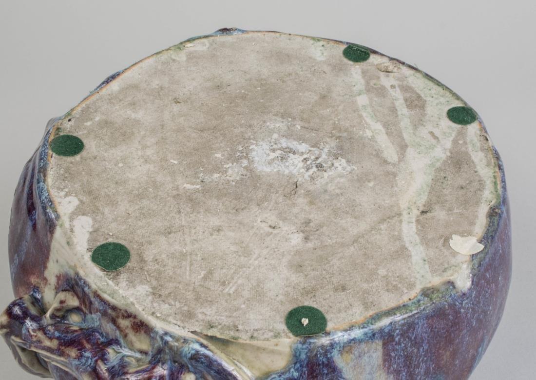 Chinese Monkey Bowl - 4