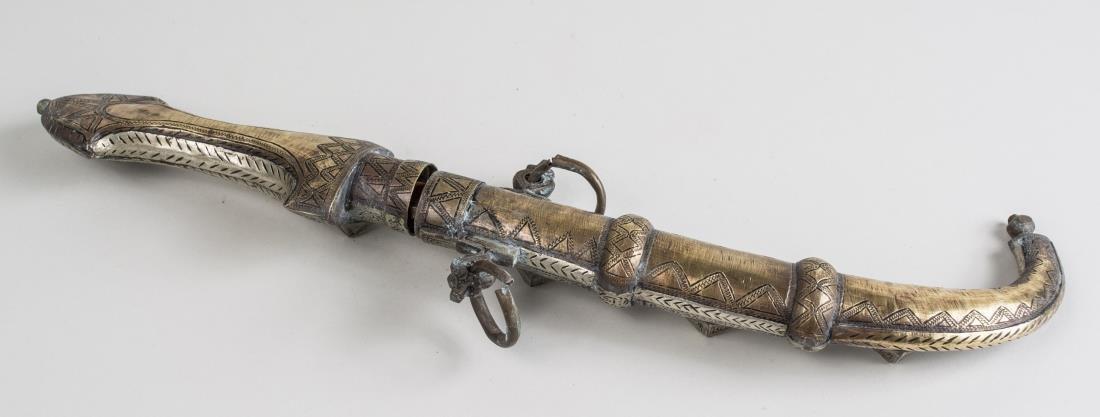 Jambiya Dagger - 2