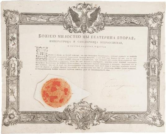 1: Empress CATHERINE II: signed commission