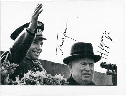 9: KHRUSCHEV and GAGARIN - joint autograph