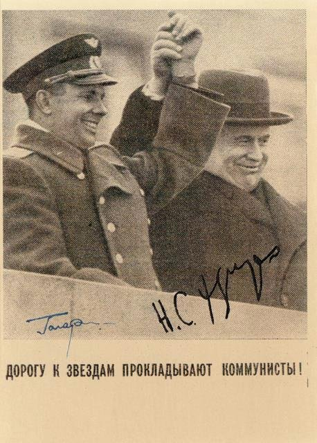 10: KHRUSCHEV and GAGARIN - joint autograph