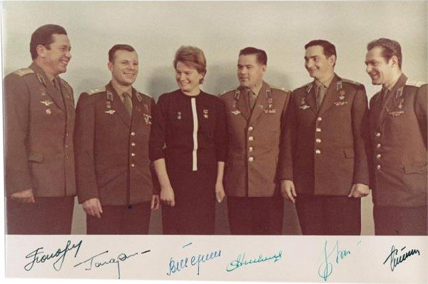 11: Group autograph of first Soviet Cosmonauts.