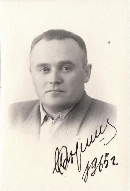 13:   KOROLEV, Sergei: Signed Photo