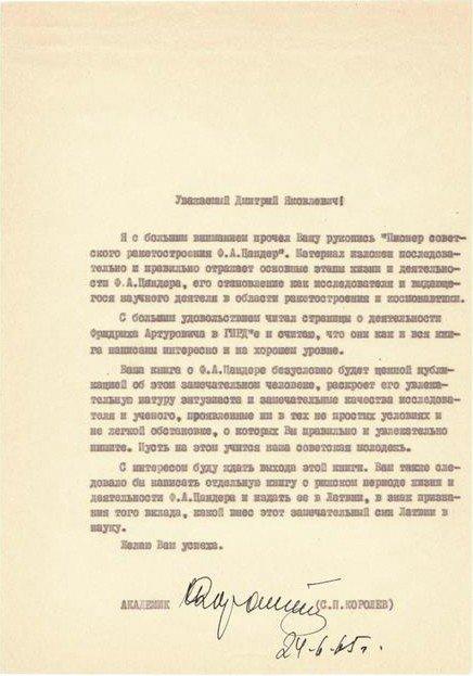 14:   KOROLEV reviews a book about Zander, TLS