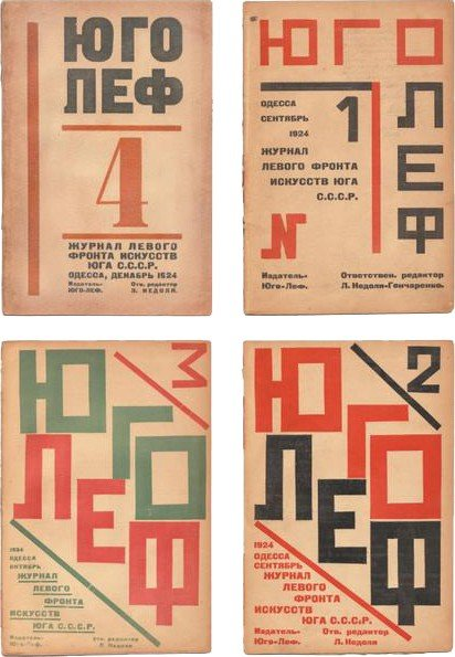 165:  YUGO-LEF, magazine of LEF South.