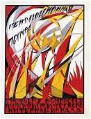 227 Artwork for 1921 Poster Design Competition