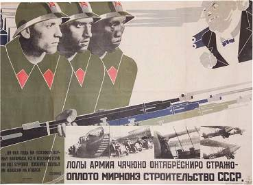 56: Lyubimov. 1932 Photomontage Poster: Red Army