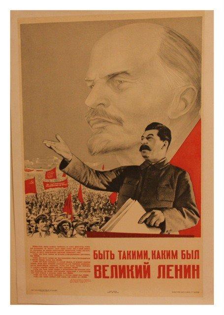 61: Elkin, Vasily. 1938 Poster: Byt Takimi Kak Lenin