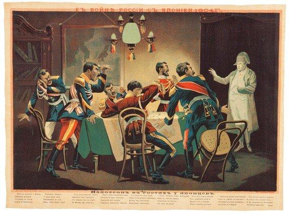 1:  Anonymous Artist. Napoleon's Visit, 1904