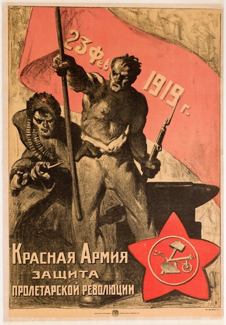 6: Anonymous Artist. Red Army's 1st Anniversary, 1919.