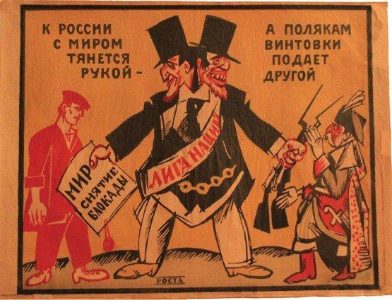 10: MALIUTIN, I., MAYAKOVSKY, V.  ROSTA poster, 1920