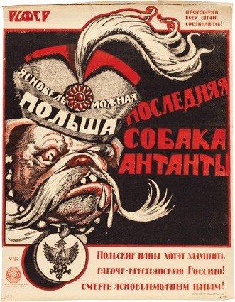13: DENI, V. The Last Dog of The Entente, 1920.